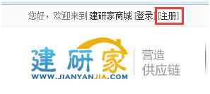 http://www.jianyanjia.com/data/upload/shop/article/05078963497650209.png