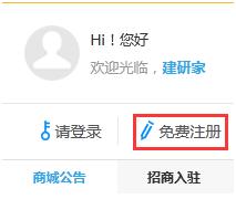 http://www.jianyanjia.com/data/upload/shop/article/05078963527728509.png