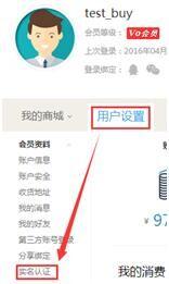 http://www.jianyanjia.com/data/upload/shop/article/05132502613841677.jpg