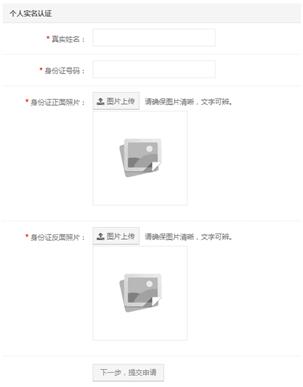 http://www.jianyanjia.com/data/upload/shop/article/05132502631697501.png