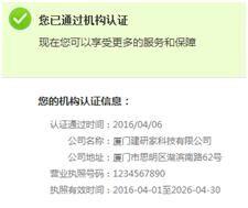 http://www.jianyanjia.com/data/upload/shop/article/05132502693551155.jpg