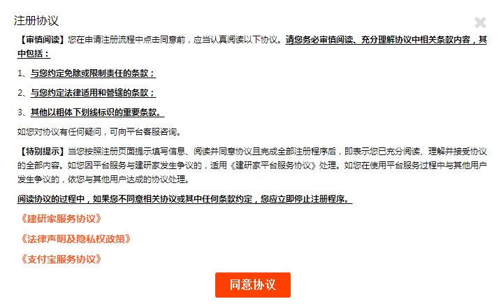 http://www.jianyanjia.com/data/upload/shop/article/06546220036201556.png