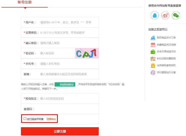 http://www.jianyanjia.com/data/upload/shop/article/06546221763336359.jpg
