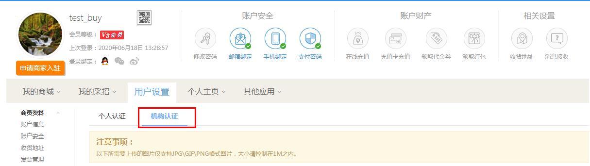 http://www.jianyanjia.com/data/upload/shop/article/06546271037450074.jpg