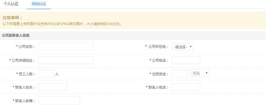 http://www.jianyanjia.com/data/upload/shop/article/06546272706876279.jpg