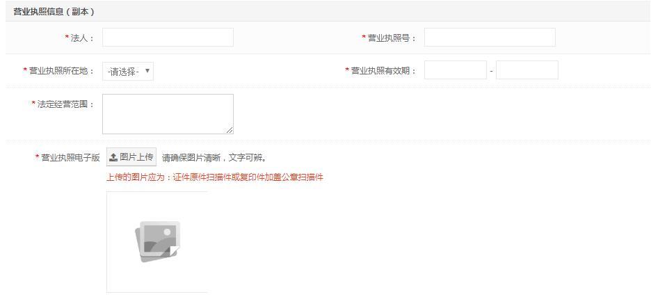 http://www.jianyanjia.com/data/upload/shop/article/06546280907240849.jpg