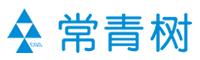 常青树建材(福建)开发有限公司