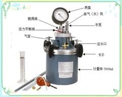 LC-615A型混凝土含气量测定仪