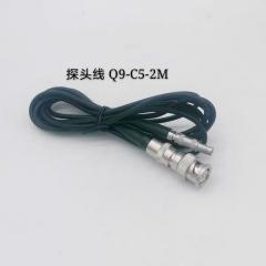 超声波探头线 Q9-C5-2M