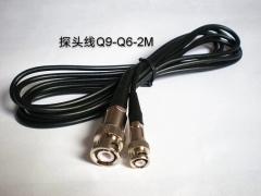 超声波探头线 Q9-Q6-2M