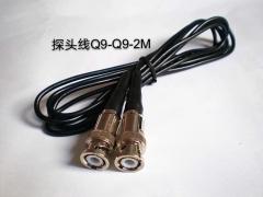 超声波探头线 Q9-Q9-2M