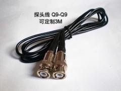 超声波探头线 Q9-Q9