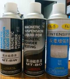 黑油磁悬液 MT-BO