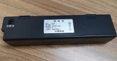 超声波电池 DC-20