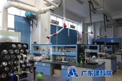 广东建科院 室内环境质量检测