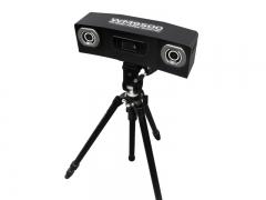 3D 电磁干扰可视化系统 WM9500CE