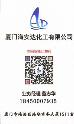 国药盐酸 AR500ML