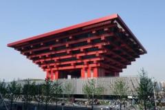 上海建科院 结构抗震鉴定