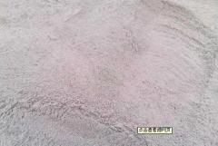 鸿山电厂-Ⅱ级粉煤灰