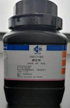 化学助剂碘化钾
