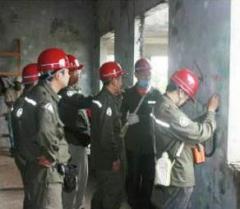 中国建科院 房屋安全性鉴定