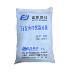 FY聚合物抹面抗裂砂浆