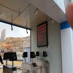 汉星建筑实名制信息管理系统