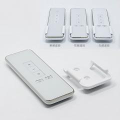 平安通电动平推式链条自动开窗器 电机自动推窗器手机远程控制 遥控器