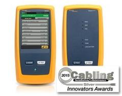 福禄克(FLUKE)DSX-5000 电线缆 光纤电缆 认证分析仪