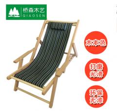 沙滩椅折叠椅榉木椅松木椅可收纳凳子桌子实木椅子 木本色款