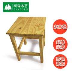 实木四方桌 松木桌 拆装桌 DIY桌椅 儿童桌 木桌 木本色款