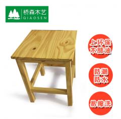 实木四方桌 松木桌 拆装桌 DIY桌椅 儿童桌 木桌 木蜡油款