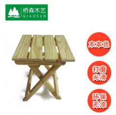 折叠椅 儿童桌椅 实木椅 DIY原木椅 松木椅 木本色款