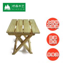 折叠椅 儿童桌椅 实木椅 DIY原木椅 松木椅 木蜡油款