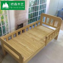 木床 实木床 松木床 原木床 DIY床 儿童床 环保免漆 木本色款