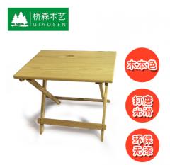 折叠桌 实木桌免漆环保原木桌松木白腊木桌可订制 木本色款