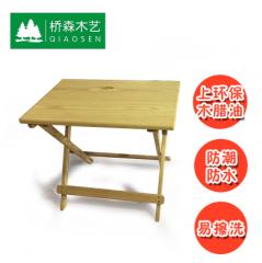 折叠桌 实木桌免漆环保原木桌松木白腊木桌可订制 木蜡油款