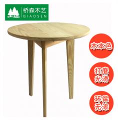 木圆桌 实木桌 DIY桌椅 儿童桌 松木桌 水曲柳木桌 白腊木桌 木本色大号