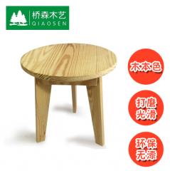 木圆桌 实木桌 DIY桌椅 儿童桌 松木桌 水曲柳木桌 白腊木桌 木本色小号