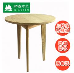 木圆桌 实木桌 DIY桌椅 儿童桌 松木桌 水曲柳木桌 白腊木桌 木蜡油大号