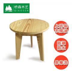 木圆桌 实木桌 DIY桌椅 儿童桌 松木桌 水曲柳木桌 白腊木桌 木蜡油小号