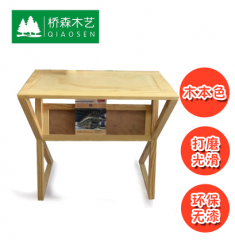 书桌 实木桌 DIY桌 松木桌 拆装桌子 木桌 储物桌 木本色款