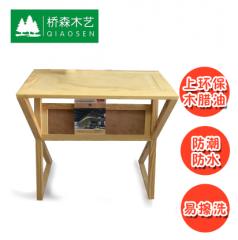 书桌 实木桌 DIY桌 松木桌 拆装桌子 木桌 储物桌 木蜡油款