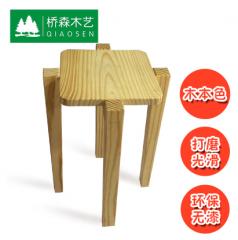 四方凳 实木椅 学生桌椅 DIY椅子 拆装松木椅 木本色大号