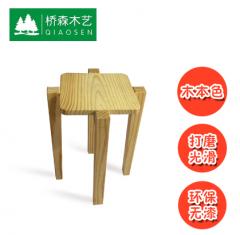 四方凳 实木椅 学生桌椅 DIY椅子 拆装松木椅 木本色小号