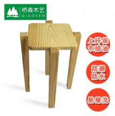四方凳 实木椅 学生桌椅 DIY椅子 拆装松木椅 木蜡油大号