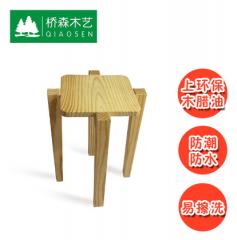 四方凳 实木椅 学生桌椅 DIY椅子 拆装松木椅 木蜡油小号