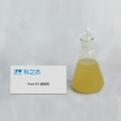 科之杰 混凝土外加剂 Point-SN(Ⅱ)速凝剂(液体)