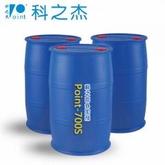科之杰 混凝土外加剂 Point-700S聚羧酸高效减水剂