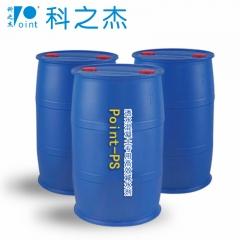 科之杰 混凝土外加剂 预拌透水混凝土专用外加剂 Point-PS